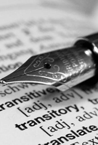 Yeminli Tercümanlık ve Çevirmenlik İşlemleri